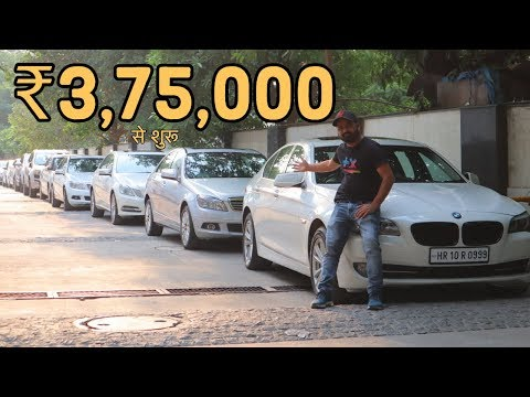 Second Hand Car Starting From ₹3,75 Lakh | BMW , Mercedes , Hyundai , Toyota Cars | MCMR