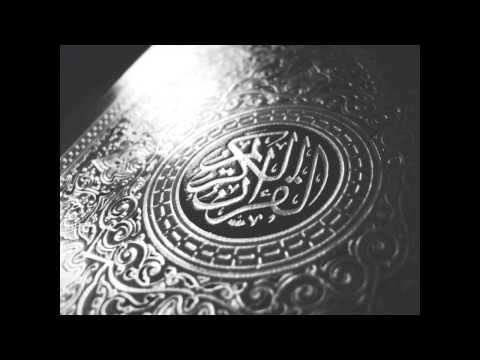 Sheikh Al Zain - 04 An-Nisa - Sudanese Recitation