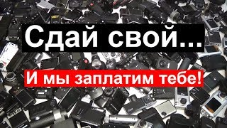 Ремонт автомобильных видеорегистраторов в москве