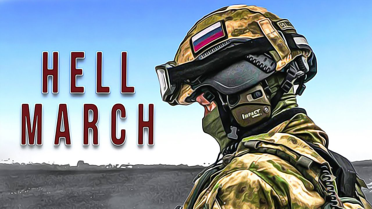 Russian Army - The Best Hell March | Russia Military Power 2020