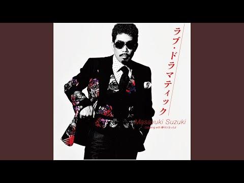 Love Dramatic feat. Ihara Rikka / Masayuki Suzuki