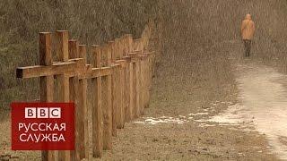 Белоруссия  активисты заблокировали  стройку на костях