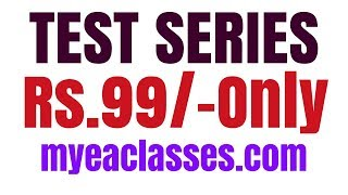 ONLINE TEST SERIES | Rs. 99/- Only | For All Competitive Exams | 1 Year Validity | Updated