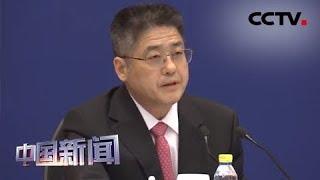 [中国新闻] 李克强总理将访问俄罗斯并举行中俄总理第二十四次定期会晤 | CCTV中文国际