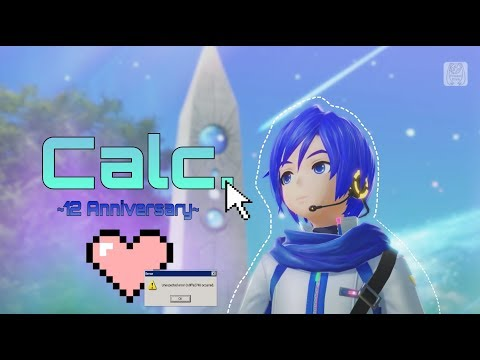 Project Diva X Compilation Happy 12th Birthday KAITO! 【Calc. Cover】
