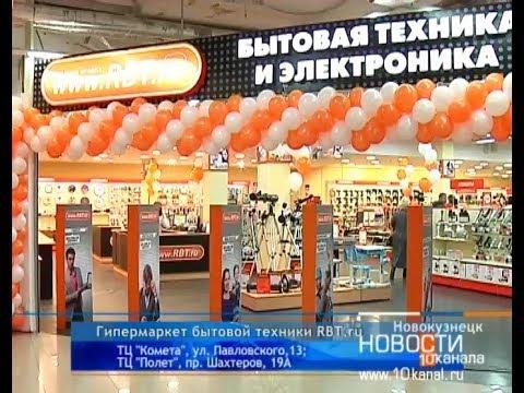 Скидки в честь10-летия компания RBT.RU!