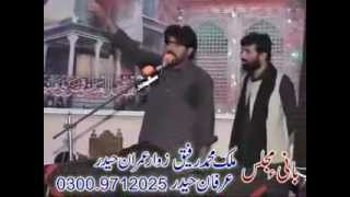vuclip Zakireen:zakir rizwan qayamat & Ali raza shah 2013 8Zilhaj Gulan Khail Mainwali