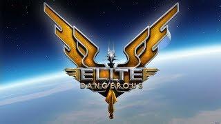 Elite Dangerous ps4 Торговый ранг - Элита, 12 ранг Империи