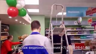 Монтаж видеонаблюдения в магазин(, 2017-03-07T08:16:18.000Z)