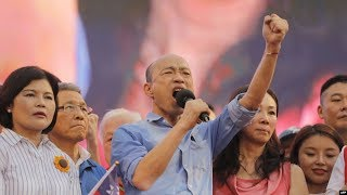 VOA连线(张永泰):台湾最新总统大选民调显示蔡英文与韩国瑜各有胜负