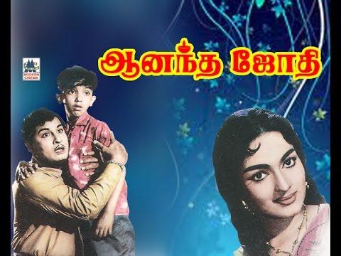 Ananda Jothi Nalla Neram ஆனந்தஜோதி எம்ஜிஆர் தேவிகா நடித்த காதல் படம்