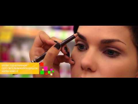 Звездный макияж от Eva - P!nk
