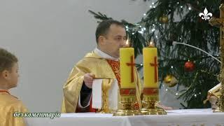 У Бродівському храмі Воздвиження Чесного Хреста відзначили Різдво (ТРК