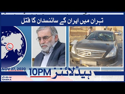 Samaa Headlines 10pm | Iran's scientist killed in Tehran | SAMAA TV