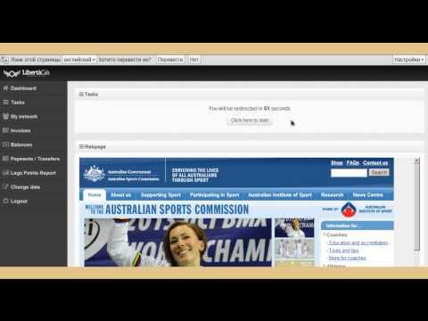 LibertaGia Заработок на просмотре сайтов.из YouTube · Длительность: 7 мин35 с