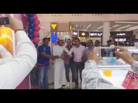 Opening Day ( Baskin Robbins) @ Hamra Mall