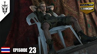 BRF - Metal Gear Solid V : TPP [EP23]