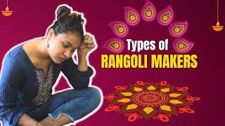 Types Of Rangoli Makers | Happy Diwali 2017