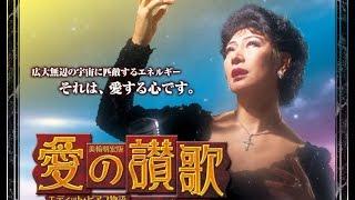 テレビで清水ミチコさんが美輪明宏さんのものまねやってるの見て・・思わ...