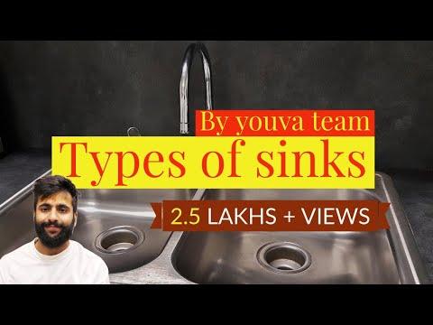 Types Of Kitchen Sink À¤• À¤šà¤¨ À¤¸ À¤• À¤• À¤ª À¤°à¤• À¤° Youtube