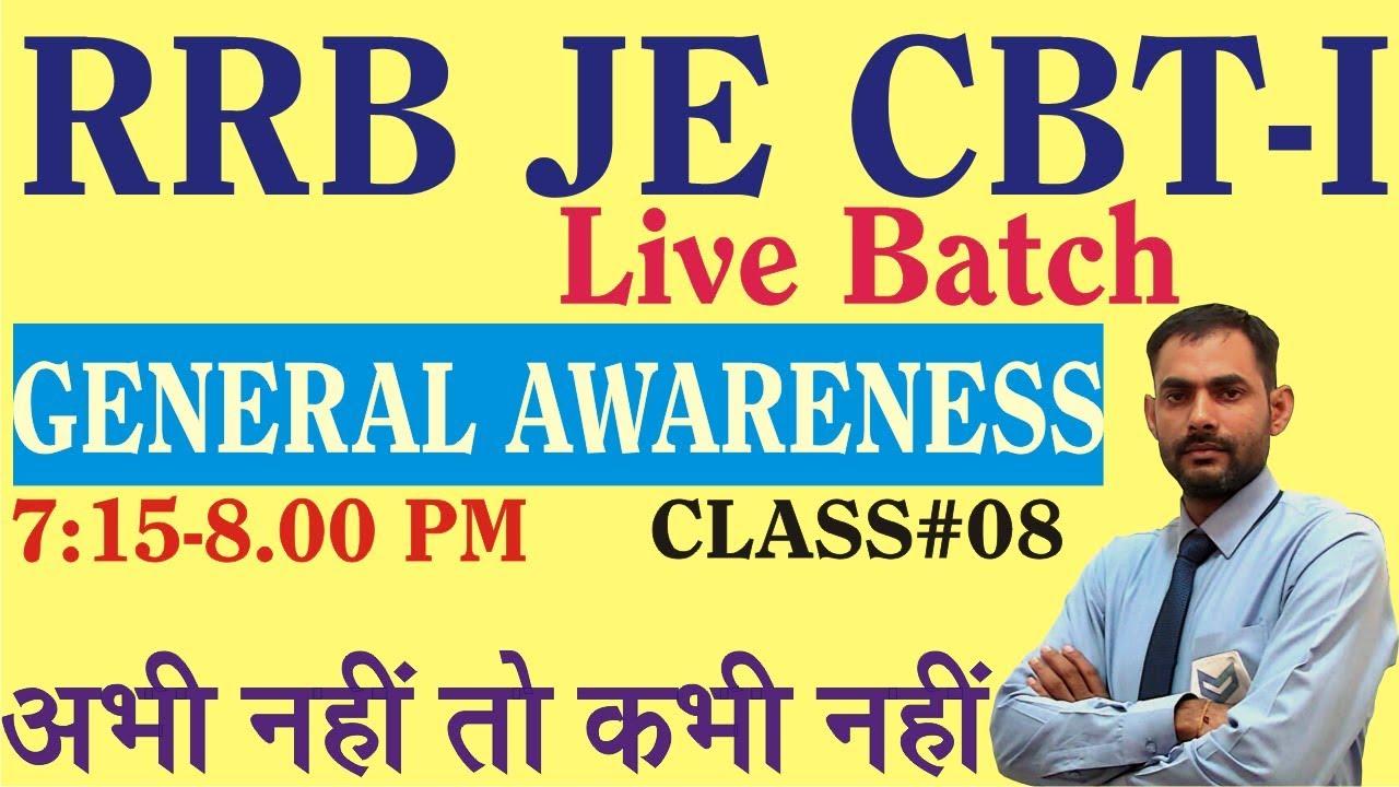 RRB JE CBT-I | General Awareness | By Sandeep Yadav Sir | Class#08