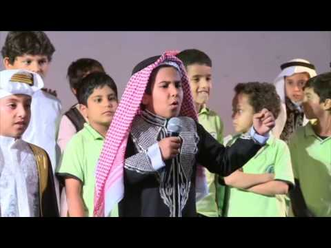 Saudi Pakistan Friendship Programme Part 4