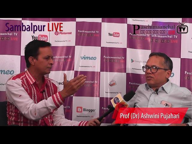 Sambalpur LIVE || Ashwini Pujahari Part 02