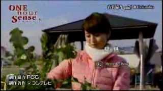 モデルの鈴木ちなみさんが東京・国立市の会員制農園PICNIC(ピクニック...