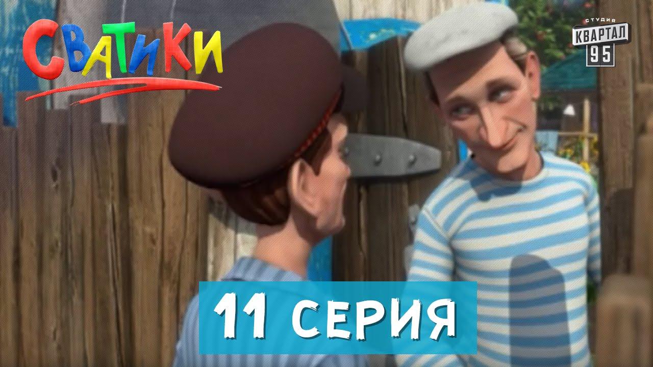 Мультфильмы 2017 -2018 смотреть онлайн, лучшие