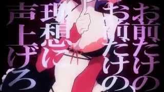 歌ってみた神曲メドレー Vol.3 【作業用BGM】
