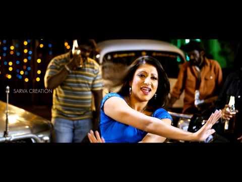 En Kangalo - Padam Parthu Kathai Sol Film