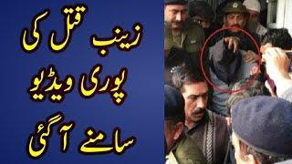 Zainab Murder Case Solved | Ye Sab Kaise Hua Aur Imran Kon Tha? | TUT