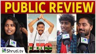 LKG Review with Public | RJ Balaji, Priya Anand