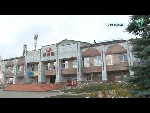 В Кудымкаре готовятся к открытию кинотеатра