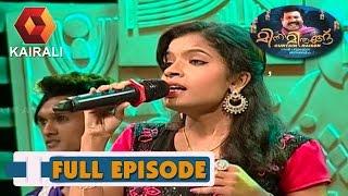 Minnaminungu 29/09/16 Full Episode Remembering Sri.Kalabhavan Mani