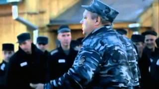 """Приговоренные (Исправительная колония №56 """"Черный беркут"""")"""