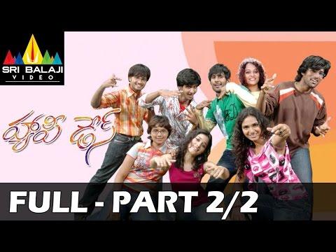 Happy Days Telugu Full Movie Part 2/2 | Varun Sandesh, Tamannah, Nikhil | Sri Balaji Video