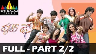 Happy Days Telugu Full Movie Part 2/2 | Varun Sandesh, Tamannah, Nikhil | Sri Balaji Video