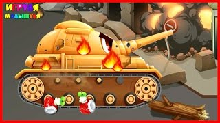 Мультики про танки.Развивающие мультики.Танки мультики. Танки онлайн. Машинки мультики #Мультфильмы