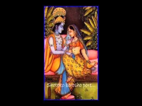 Krishna Chandra Dey ..Shoteko borosho pore..