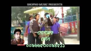 bangla sexy song 7.avi
