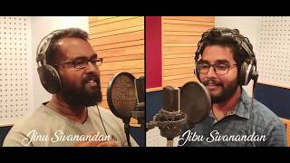 Mazhai Kuruvi Cover | Chekka Chivantha Vaanam | A R Rahman | SYNTHRILLER