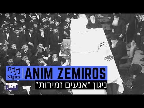 Nigun Anim Zemiros sung @ a Farbrengen with The Lubavitcher Rebbe