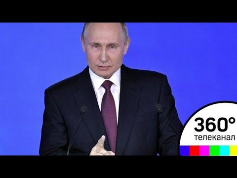Владимир Путин показал российское гиперзвуковое оружие