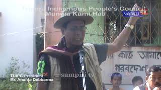 TUIPC_Mr Ananta Debbarma....