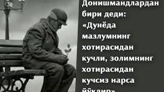 Юзлариз нурли булишин хохлейсизми