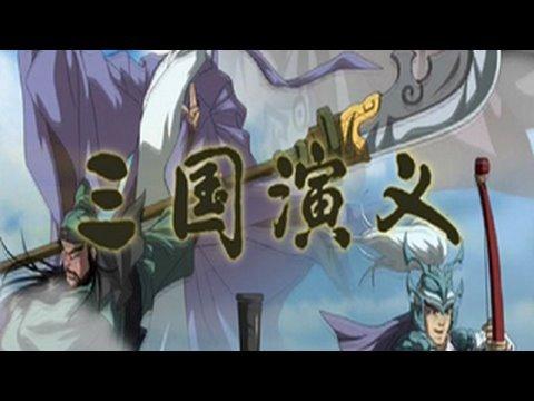 DigInfo - http://www.diginfo.tv タカラトミー 「三国演義」 関連サイト : - http://www.takaratomy.co.jp/