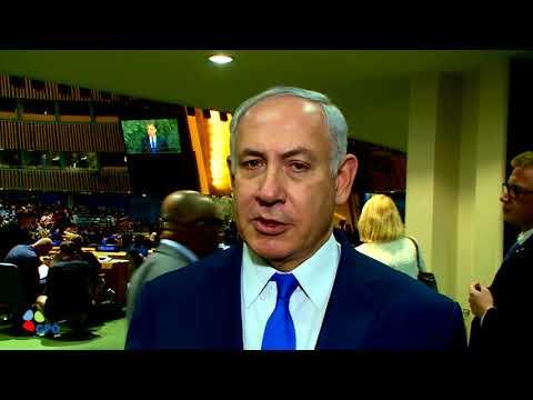ראש הממשלה בנימין נתניהו במסר לאזרחי ישראל לפני נאומו בעצרת האו״ם