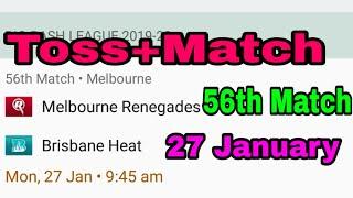 Bbl 56th Match Melbourne Renegades Vs Brisbane Heat Who Will Win