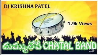 Gambar cover Hyderabad Chatal Band Dj Krishna Patel